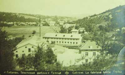 """Фабрика """"Троица"""", пусната през 1909 г., е резултат от съвместната инициатива на трите габровски фирми – Дончо Попа и Син, Братя Конкилеви и Генчо Екимов и синове."""